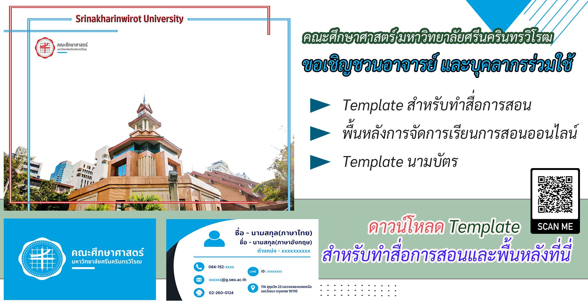 banner-template-web
